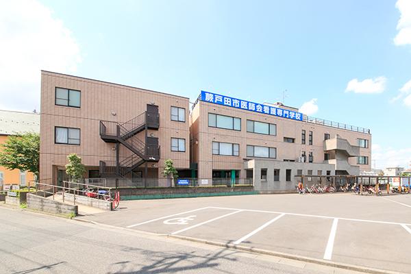 蕨戸田市医師会看護専門学校